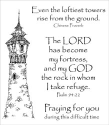 Inky Antics - Mighty Tower - Clear Stamps (SKU: FYRNO-IA-11072SC)